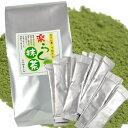 【送料無料】抹茶 スティック 楽らく抹茶 1g×100包/お菓子作りにも緑鮮やかな 抹茶 粉末茶 粉末緑茶 【betu】【RCP】 05P03Dec16