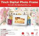 期間限定セール☆ KEIAN(恵安) 7インチワイド大画面液晶デジタルフォトフレーム ホワイト KDPF07021A