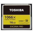16GB CFカード コンパクトフラッシュ 1066倍速 TOSHIBA 東芝 EXCERIA PRO C501 R:160MB/s W:150MB/s UDMA7 VPG-65 海外リテール THN-C501G0160A6 ◆メ