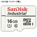 16GB 産業用 microSDHCカード マイクロSD SanDisk サンディスク Industrial Class10 MLCチップ採用 高信頼 高耐久 バルク SDSDQAF3-016G-I ◆メ