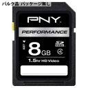 8GB SDHCカード SDカード PNY 東芝製チップ採用 CLASS4 ミニケース入 バルク P-SDHC8G4-BLK ◆メ