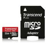 ◇ 【32GB】 Transcend/トランセンド microSDHCカード class10 UHS-I対応 永久保証 TS32GUSDU1 ◆メ