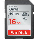 ◇ 【16GB】 SanDisk サンディスク Ultra SDHCカード CLASS10 UHS-I R:80MB/s 海外リテール SDSDUNC-016G-GN6IN ◆メ