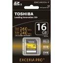16GB SDHCカード SDカード TOSHIBA 東芝 UHS-II EXCERIA PRO R:260MB/s W:240MB/s 日本語パッケージ SDXU-016GA ◆メ