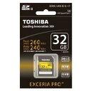 ◇ 【32GB】 TOSHIBA 東芝 UHS-II対応 SDHC カード EXCERIA PRO 最大R:260MB/s W:240MB/s 日本語パッケージ SDXU-032GA ◆メ