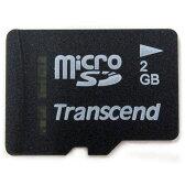 ◇ 【2GB】 Transcend/トランセンド microSDカード 収納ミニケース付/アダプタなし/バルク TS2GUSDC-BLK ◆メ