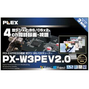 プレクス デジタル チューナー チャンネル