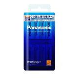 ◇ Panasonic パナソニック eneloop エネループ 単3形ニッケル水素充電池 8本パック(スタンダードモデル) BK-3MCC/8 ◆メ