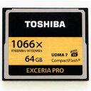◇ 【64GB】 TOSHIBA/東芝 コンパクトフラッシュ EXCERIA PRO 1066倍速/UDMA7 海外リテール CF-064GSR8A ◆メ