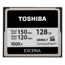 ◇ 【128GB】東芝/TOSHIBA EXCERIA 1000倍速コンパクトフラッシュ UDMA7対応 最大R:150MB/s /W:120MB/s 海外パッケージ CF-128GTR8A ◆メ