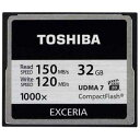 32GB TOSHIBA 東芝 EXCERIA 1000倍速コンパクトフラッシュ UDMA7 R:150MB/s /W:120MB/s 海外パッケージ CF-032GTR8A ◆メ