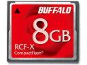 ◇ 【8GB】 BUFFALO/バッファロー コンパクトフラッシュカード RCF-Xシリーズ 低消費電力仕様 RCF-X8G ◆メ