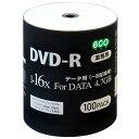 ◇ HI-DISC ハイディスク 業務用 DVD-R 16倍速100枚 インクジェット対応 ワイドプリント DR47JNP100_BULK ◆宅