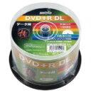 ◇ HI-DISC ハイディスク DVD+R DL 50枚 2層 8倍速 データ用 ホワイトプリンタブル HDD+R85HP50 ◆宅