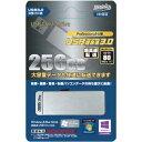 ◇ 【256GB】 HI-DISC/ハイディスク USBフラッシュメモリ USB3.0対応/スライド式 HDUF101S256G3 ◆メ