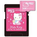 2GB microSDカード マイクロSD KINGMAX キングマックス ハローキティ SDアダプタ付属 KIT-MCSD2G ◆メ