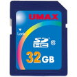 ◇ 【32GB】 UMAX ユーマックス SDHCメモリーカード Class10 5年間保証 UM-SDHC-C10-32G ◆メ