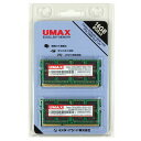 ◇ 【8GBx2】 UMAX ユーマックス ノート用 DDR3-1333 (PC3-10600) 204pin S.O.DIMM Castor DCSoD3-1...