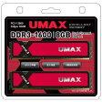 ◇ 【4GBx2枚】 UMAX デスクトップPC用メモリ DDR3-1600 (PC3-12800) 240pin Cetus DCDDR3-8GB-1600 ◆メ