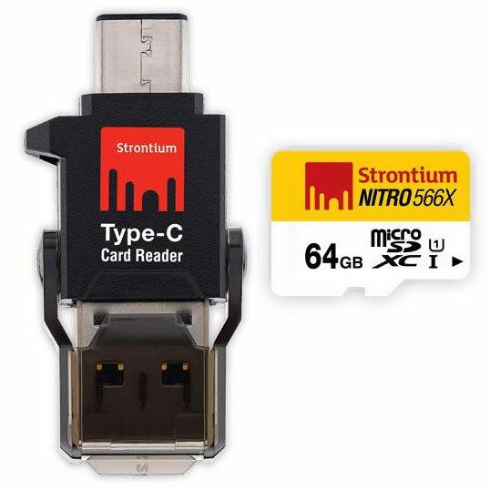 ◇ 在庫限り! 決算処分特価  Strontium Nitro microSDXCカード 566倍速  USB3.0 Type-Cカードリーダ付属 海外リテール SRN64GTFU1P ◆メ