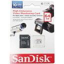 64GB microSDXCカード マイクロSD SanDisk サンディスク CLASS10 UHS-I ビデオ録画用 10000h(Full HD) 海外リテール SDSDQQ-064G-G46A ◆メ