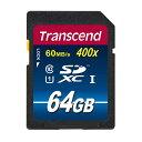 ◇ 【64GB】 Transcend/トランセンド SDXCカード Class10 UHS-Iカード 永久保証 TS64GSDU1 ◆メ