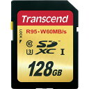 ◇ 【128GB】 Transcend トランセンド SDXCカード UHS-I U3対応 R:95MB/s W:60MB/s 4K動画対応 TS128GSDU...