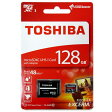 ◇ 【128GB】 TOSHIBA 東芝 EXCERIA microSDXCカード CLASS10 UHS-I対応 R:48MB/s SDアダプタ付 海外リテール THN-M301R1280EA ◆メ