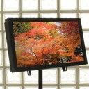 ◇ GREENHOUSE グリーンハウス 32インチ デジタルサイネージ用液晶ディスプレイ HDMIケーブル リモコン付 ブラック GH-HYH321SHB ◆宅
