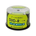 �� �����ϥ��� DVD-R �ǡ����� 4.7GB 1-16��® 50�祹�ԥ�ɥ� �������å� / ����б��磻�ɥץ�֥� GH-DVDRDB50 ����