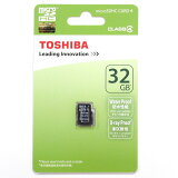 ◇ 【32GB】 TOSHIBA 東芝 microSDHCカード Class4 ハイスピードタイプ 海外リテール SD-C032GR74N000B ◆メ