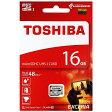 ◇ 【16GB】 TOSHIBA 東芝 EXCERIA microSDHCカード CLASS10 UHS-I対応 R:48MB/s 海外リテール THN-M301R0160A4 ◆メ
