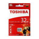 ◇ 【32GB】 TOSHIBA 東芝 EXCERIA microSDHCカード CLASS10 UHS-I対応 R:48MB/s 海外リテール THN-M30...