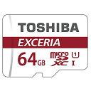 ◇【64GB】 TOSHIBA 東芝 EXCERIA microSDHCカード CLASS10 UHS-I対応 R:48MB/s 海外リテール THN-M301R0640A4 ◆メ