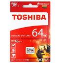◇ 【64GB】 TOSHIBA 東芝 EXCERIA microSDXCカード CLASS10 UHS-I対応 R:48MB/s 海外リテール THN-M30...