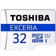 ◇ 【32GB】 TOSHIBA 東芝 EXCERIA microSDHCカード CLASS10 UHS-I対応 R:48MB/s 海外リテール THN-M301B0320C4 ◆メ