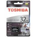 32GB microSDHCカード マイクロSD TOSHIBA 東芝 EXCERIA PRO M401 UHS-I U3 R:95MB/s W:80MB/s 海外リテール THN-M401S0320A2 ◆メ