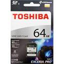 ◇ 【64GB】 TOSHIBA 東芝 SDXCカード EXCERIA PRO Class10 UHS-I U3 R:95MB/s W:75MB/s 海外リテール THN-N401S0640A4 ◆メ