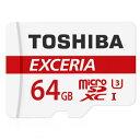 ◇ 【64GB】 TOSHIBA 東芝 EXCERIA microSDXCカード CLASS10 UHS-I対応 R:90MB/s SDアダプタ付 海外リテール THN-M302R0640A2 ◆メ