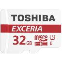 ◇ 【32GB】 TOSHIBA 東芝 EXCERIA microSDHCカード CLASS10 UHS-I対応 R:90MB/s 海外リテール THN-M30...