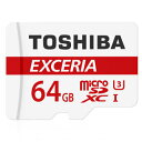 ◇ 【64GB】 TOSHIBA 東芝 EXCERIA microSDXCカード CLASS10 UHS-I対応 R:90MB/s SDアダプタ付 海外リテール THN-M302R0640C2 ◆メ