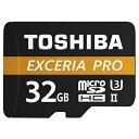 32GB microSDHCカード マイクロSD TOSHI...