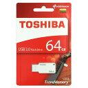 64GB USBメモリー TOSHIBA 東芝 TransMemory U303 USB3.0 小型サイズ 海外リテール ホワイト THN-U303W0640A4 ◆メ