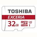 ◇ 【32GB】 TOSHIBA 東芝 EXCERIA microSDHCカード CLASS10 UHS-I対応 R:90MB/s 海外リテール THN-M302R0320C4 ◆メ