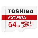 ◇ 【64GB】 TOSHIBA 東芝 EXCERIA microSDXCカード CLASS10 UHS-I対応 R:90MB/s 海外リテール THN-M302R0640C4 ◆メ