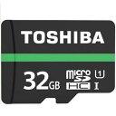 ◇ 【32GB】 TOSHIBA 東芝 EXCERIA microSDHCカード CLASS10 UHS-I対応 R:80MB/s 海外リテール THN-M202N0320C4 ◆メ