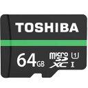 ◇ 【64GB】 TOSHIBA 東芝 EXCERIA microSDXCカード CLASS10 UHS-I対応 R:80MB/s 海外リテール THN-M202N0640C4 ◆メ