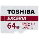 ◇ 【64GB】 TOSHIBA 東芝 EXCERIA microSDXCカード CLASS10 UHS-I R:48MB/s SDアダプター付 日本語パッケージ MU-F064GX ◆メ