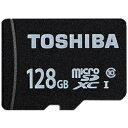 ◇ 【128GB】 TOSHIBA 東芝 microSDXCカード CLASS10 UHS-I R:40MB/s SD変換アダプタ付 日本語パッケージ MSDAR40N128G ◆メ