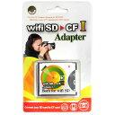◇ 【WiFi SDカードをCFカードType1に変換】 SD-CF変換アダプター Wi-Fi対応SDHC/XC対応 海外リテール WIFISD-CF1 ◆メ